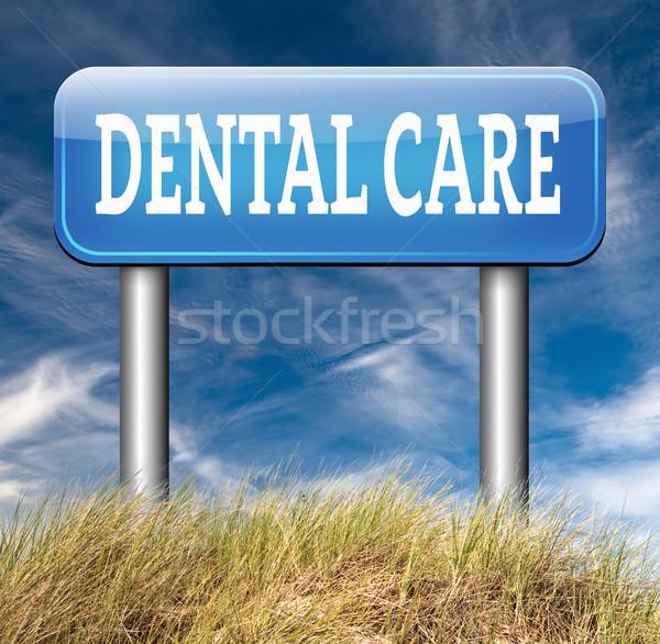 歯の手入れ センター 道路標識 経口 衛生 手術 ストックフォト © kikkerdirk