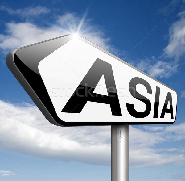 Ázsia felirat utazás turizmus vakáció uticél Stock fotó © kikkerdirk