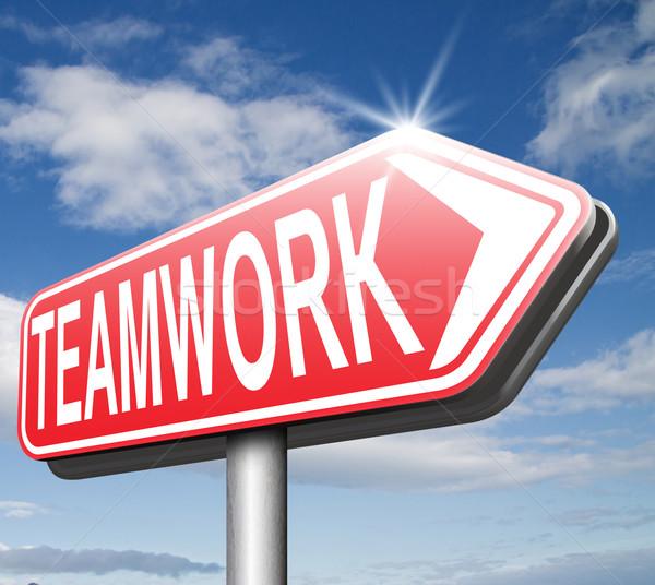 Lavoro di squadra cartello stradale lavoro di squadra lavoro squadra lavoratore Foto d'archivio © kikkerdirk