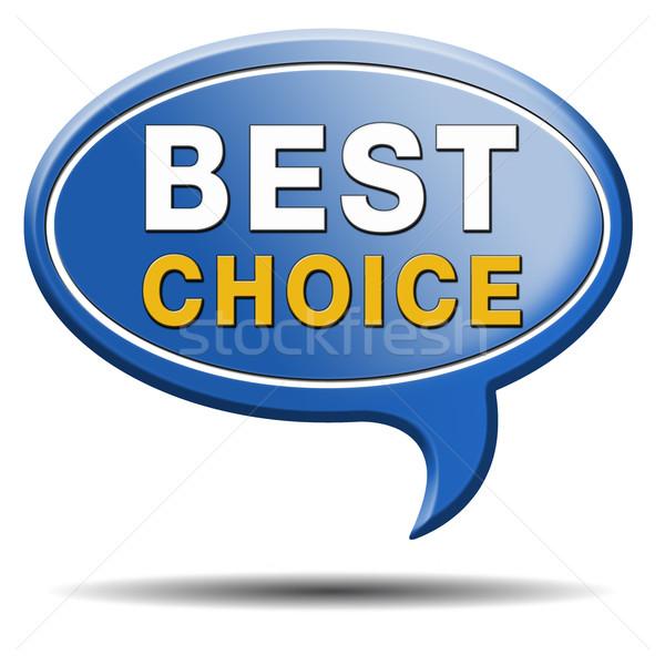 最良の選択 にログイン 先頭 品質 製品 保証 ストックフォト © kikkerdirk