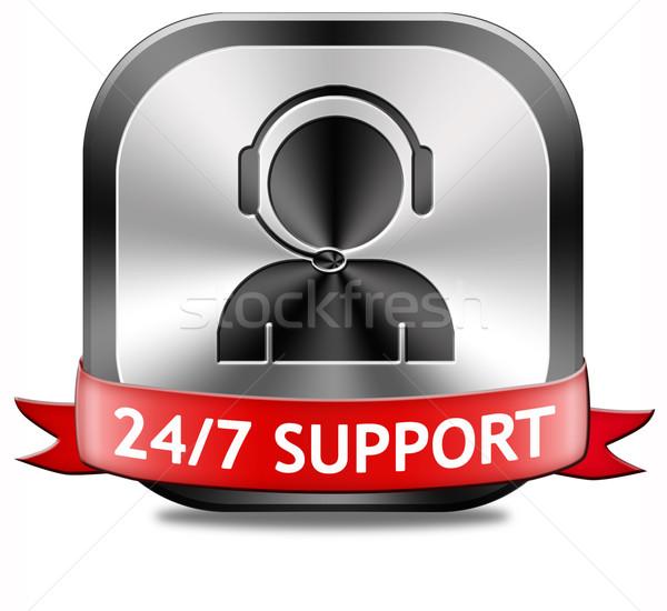 support button Stock photo © kikkerdirk