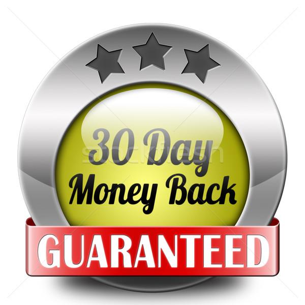 Pénz hát garantált 30 nap gomb Stock fotó © kikkerdirk