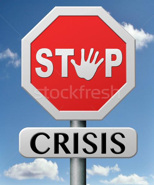 Stop crisi recessione inflazione economico Foto d'archivio © kikkerdirk