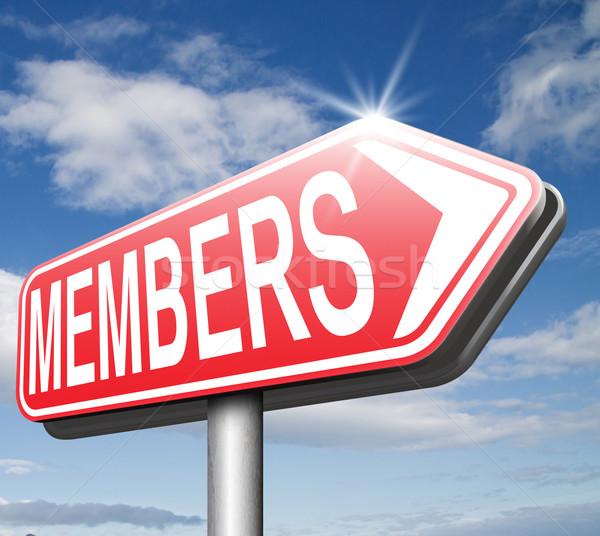 доступ пароль защищенный членство сейчас ограниченный Сток-фото © kikkerdirk