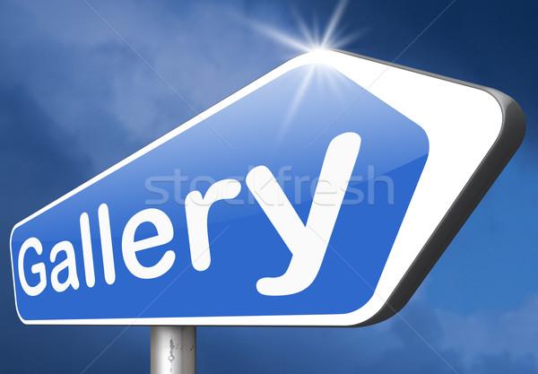 Resim galeri görüntü duvar fotoğraf Stok fotoğraf © kikkerdirk
