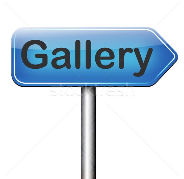 Photos galerie photo image art musée Photo stock © kikkerdirk