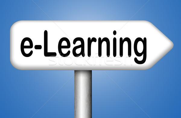 を インターネット 教育 学習 オープン ストックフォト © kikkerdirk