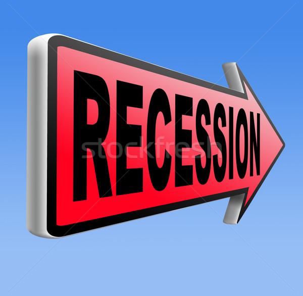 不況 世界 経済 危機 銀行 在庫 ストックフォト © kikkerdirk