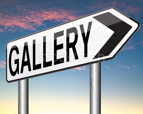 Foto galerij muur foto's foto afbeelding Stockfoto © kikkerdirk
