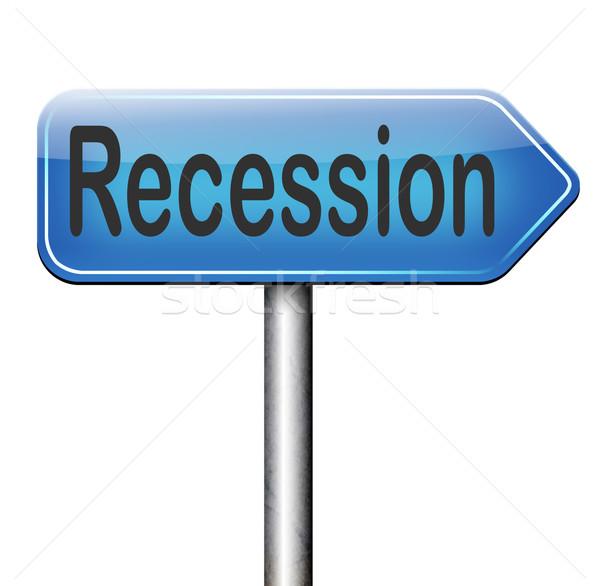 不況 銀行 危機 在庫 クラッシュ 経済の ストックフォト © kikkerdirk