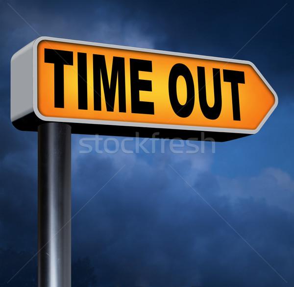 ストックフォト: 時間 · 外に · ブレーク · ストレス · 作業