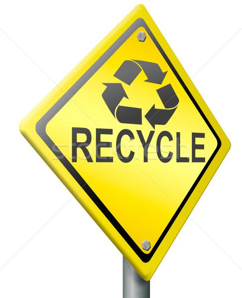 recycle now Stock photo © kikkerdirk