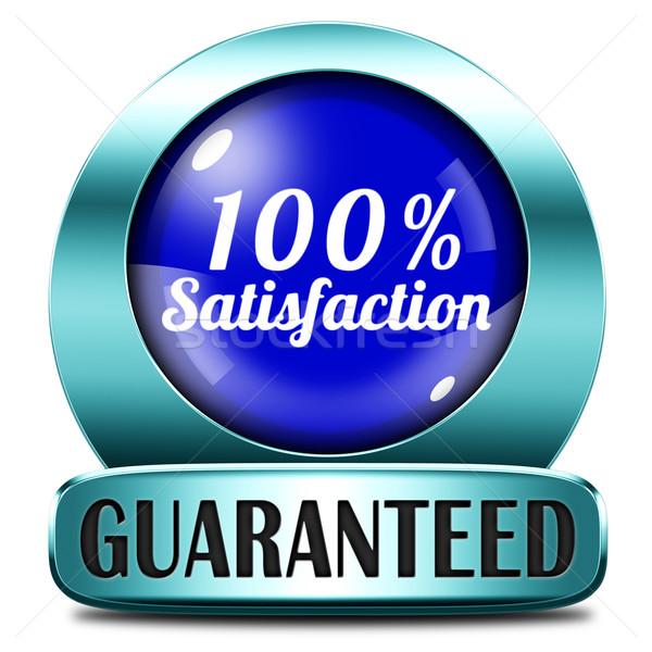 Satisfaction service clients icône bouton 100 Photo stock © kikkerdirk