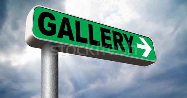 Foto galerij muur foto afbeelding kunst Stockfoto © kikkerdirk