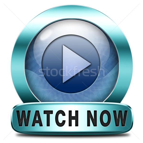 Stock photo: watch now