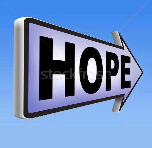 希望 にログイン 明るい 将来 希望に満ちた ベスト ストックフォト © kikkerdirk