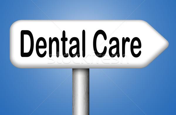 歯の手入れ センター 個人衛生 健康保険 笑顔 歯 ストックフォト © kikkerdirk