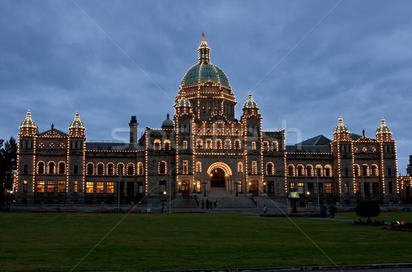 Nuit maison parlement profonde bleu Photo stock © Klodien