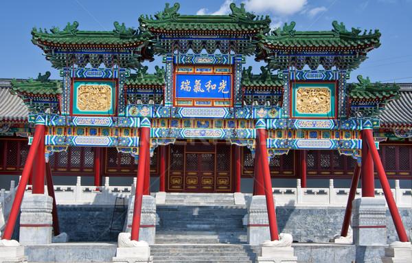 Peking templom bejárat fenséges zöld kék Stock fotó © Klodien