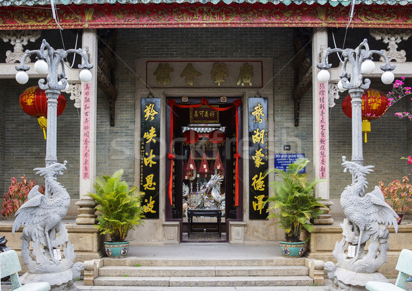 вход китайский храма Вьетнам Сток-фото © Klodien