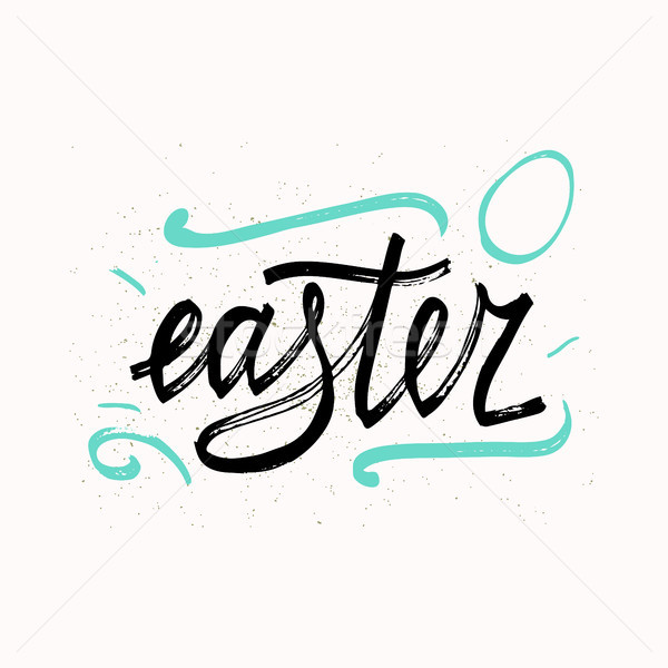 Easter Typographical Background. Hand drawn lettering poster for Easter. Ink illustration. Modern ca Stock photo © kollibri