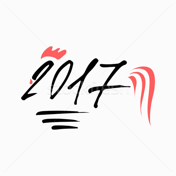 2017 new year of rooster. Black lettering 2017 decorated with red and yellow rooster tale, rooster c Stock photo © kollibri