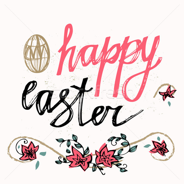 Happy Easter Typographical Background. Hand drawn lettering poster for Easter. Ink illustration. Mod Stock photo © kollibri