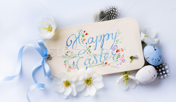 art Happy Easter Background; Spring flowers, holidays card and e Stock photo © Konstanttin