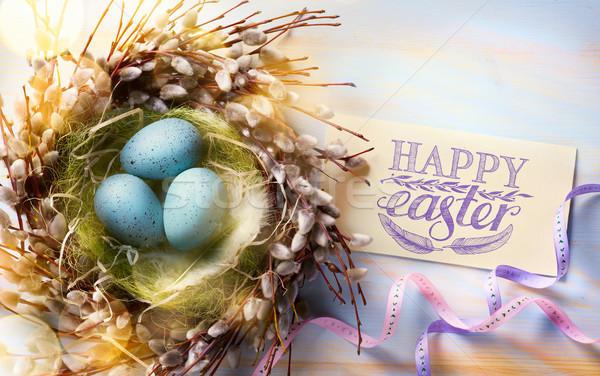 art Happy Easter background  Stock photo © Konstanttin