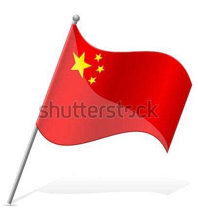 Bandera China aislado blanco mundo tierra Foto stock © konturvid