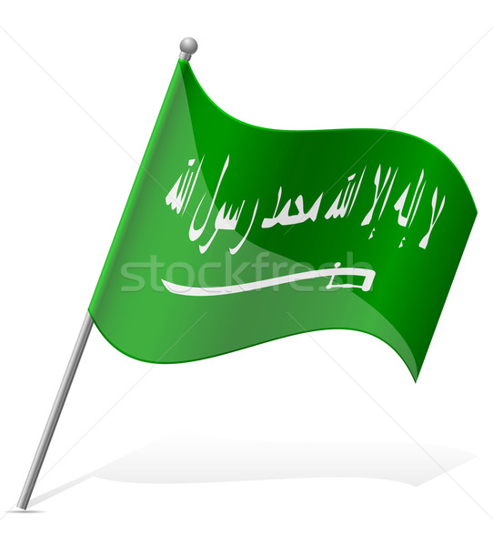 flag of Saudi Arabia vector illustration Stock photo © konturvid