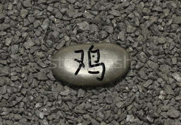 Pedra chinês frango símbolo horóscopo preto Foto stock © Koufax73
