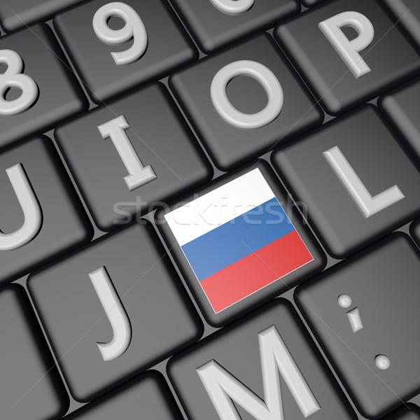 フラグ キー ロシア コンピュータのキーボード 3dのレンダリング 広場 ストックフォト © Koufax73
