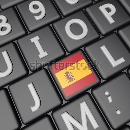 ベネズエラ キー フラグ キーボード 3dのレンダリング 広場 ストックフォト © Koufax73