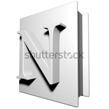 Książki list w okładka 3d papieru nauki Zdjęcia stock © Koufax73