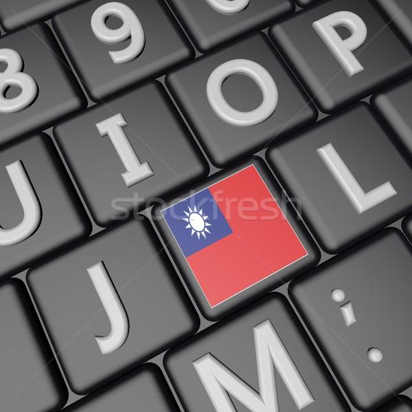 Taiwan key Stock photo © Koufax73