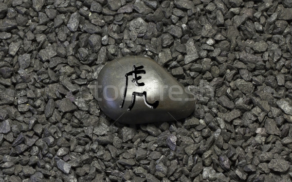 Stone with chinese ideogram 'Hu' ('tiger'), symbol of the chinese horoscope Stock photo © Koufax73