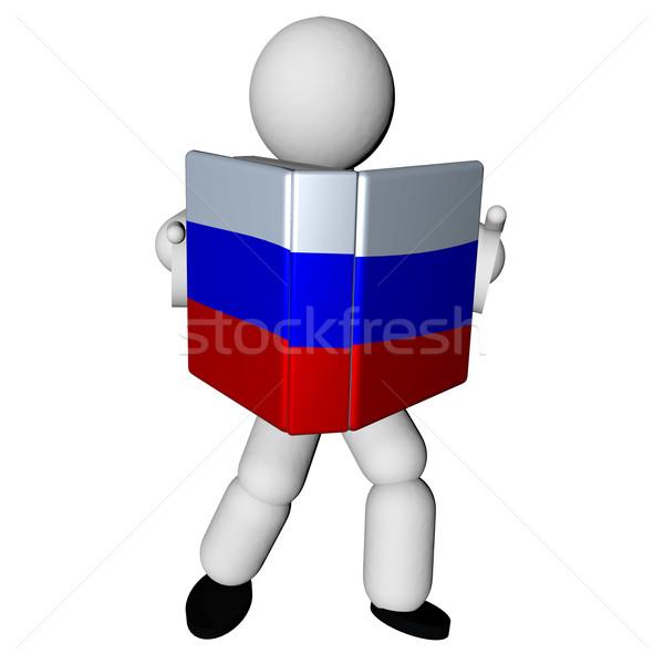 Rus kitap kukla okuma bayrak kapak Stok fotoğraf © Koufax73