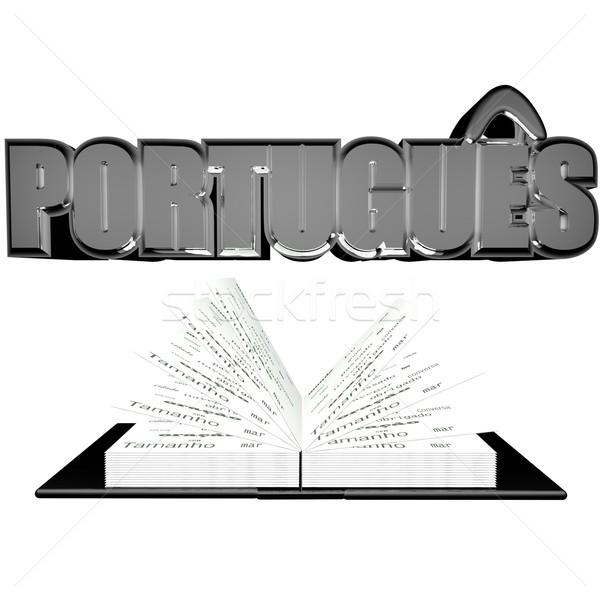 Kelime açık kitap yalıtılmış beyaz 3d render kitap Stok fotoğraf © Koufax73