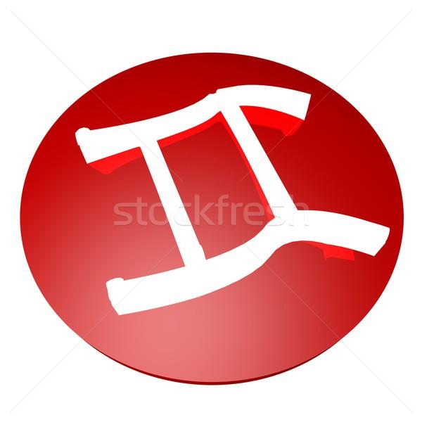 シンボル 赤 ボタン 3dのレンダリング にログイン 白 ストックフォト © Koufax73