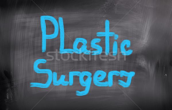 Chirurgie esthétique médecin santé peau personne plastique Photo stock © KrasimiraNevenova