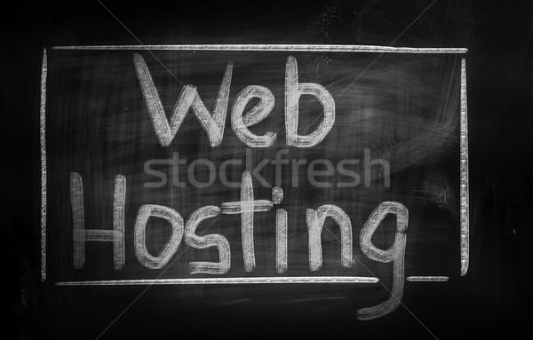 Teia hospedagem computador edifício mundo servidor Foto stock © KrasimiraNevenova
