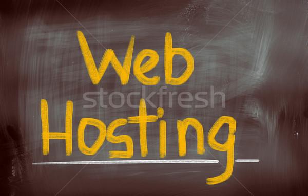 веб хостинг компьютер здании Мир сервер Сток-фото © KrasimiraNevenova