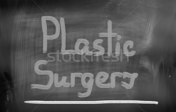 Chirurgia plastica medico salute pelle persona plastica Foto d'archivio © KrasimiraNevenova