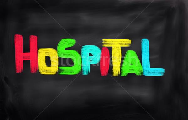 Hospital Concept Stock photo © KrasimiraNevenova