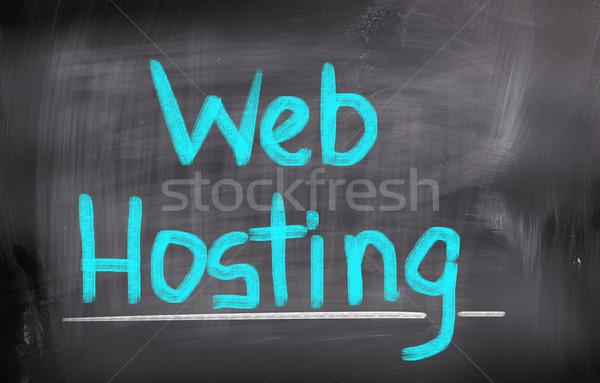 Web hosting bilgisayar Bina dünya Sunucu Stok fotoğraf © KrasimiraNevenova