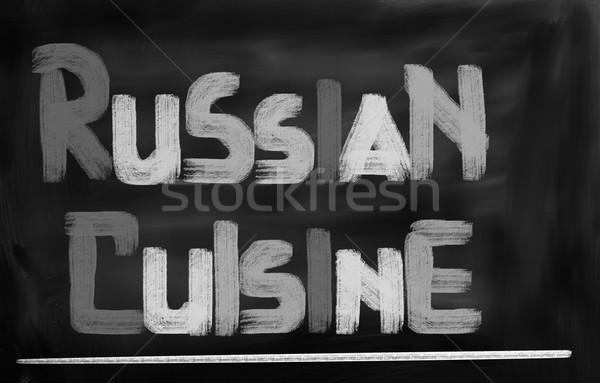 Orosz étel hal reggeli édes pirítós Stock fotó © KrasimiraNevenova