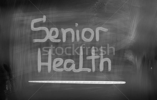 シニア 健康 医療 高齢者 と思います ケア ストックフォト © KrasimiraNevenova