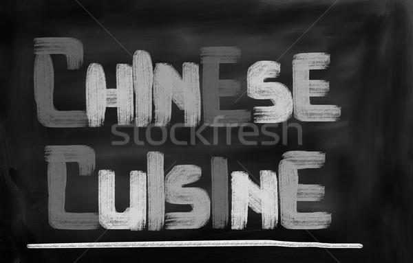 Kínai étel kínai japán gurmé konyha sült Stock fotó © KrasimiraNevenova