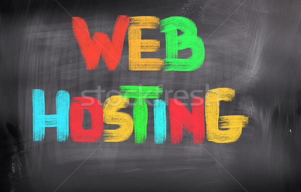 Háló hosting számítógép épület világ szerver Stock fotó © KrasimiraNevenova